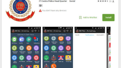 Delhi police one touch away