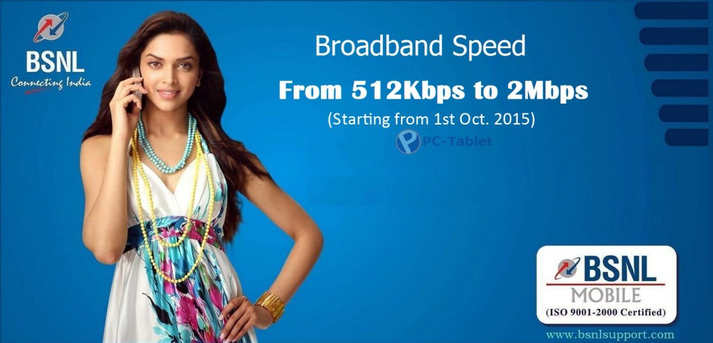 BSNL Broadband Speed Upgraded to 2Mbps